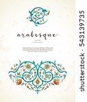 vector vintage decor  ornate... | Shutterstock .eps vector #543139735
