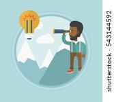 an african businessman standing ... | Shutterstock .eps vector #543144592