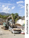 crushed cars being picked up by ... | Shutterstock . vector #543149758