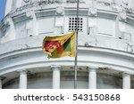 the new town hall in colombo ... | Shutterstock . vector #543150868