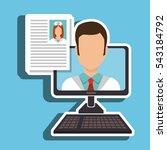 nurse computer service health | Shutterstock .eps vector #543184792