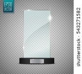 glass trophy award. vector... | Shutterstock .eps vector #543271582
