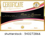 certificate retro design... | Shutterstock .eps vector #543272866