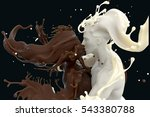 coffe and milk lovers. 3d...   Shutterstock . vector #543380788