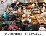 nakhon pathom  thailand... | Shutterstock . vector #543391822