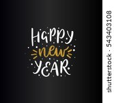 vector happy new year text with ... | Shutterstock .eps vector #543403108