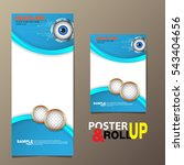 roll up and poster business... | Shutterstock .eps vector #543404656