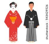 vector flat style illustration... | Shutterstock .eps vector #543429526