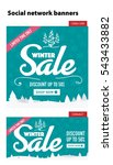 winter sale social network... | Shutterstock .eps vector #543433882