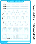 preschool worksheet for... | Shutterstock .eps vector #543443992