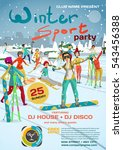 vector winter sports party... | Shutterstock .eps vector #543456388