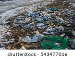 pile of plastic bags and other... | Shutterstock . vector #543477016