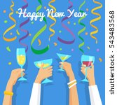happy new year greeting card... | Shutterstock .eps vector #543483568