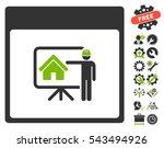realty developer calendar page... | Shutterstock .eps vector #543494926