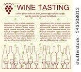 invitation template for wine... | Shutterstock .eps vector #543508012