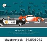 street racing in city scene... | Shutterstock . vector #543509092