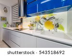 modern kitchen with integrated... | Shutterstock . vector #543518692