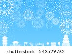 firework over the ancient city  | Shutterstock .eps vector #543529762