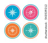 windrose navigation icons....   Shutterstock .eps vector #543539212