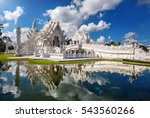 wat rong khun the white temple... | Shutterstock . vector #543560266