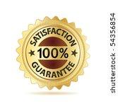 vector business guarantee badge   Shutterstock .eps vector #54356854