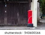 Traditional Red Post Box In...