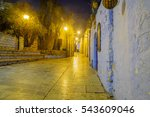 view of an alley in the jewish... | Shutterstock . vector #543609046