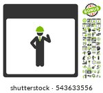 engineer calendar page icon... | Shutterstock .eps vector #543633556