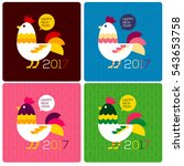 vector set of chicken new year...   Shutterstock .eps vector #543653758