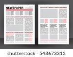 vector empty newspaper print... | Shutterstock .eps vector #543673312