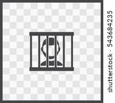 prisoner vector icon. isolated... | Shutterstock .eps vector #543684235
