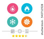 hvac icons. heating ... | Shutterstock .eps vector #543712528