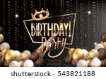 birthday elegant greeting card  ... | Shutterstock .eps vector #543821188