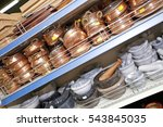 kitchenwares on display in... | Shutterstock . vector #543845035