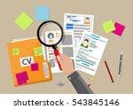 human resources management... | Shutterstock .eps vector #543845146