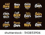 beer label and logos. lettering ... | Shutterstock .eps vector #543853906