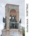 Small photo of Famous Statue in Taxim Square, Istanbul honouring Turkish Heroes Mustafa Ataturk and Ismet Inonu