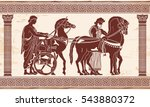 greek style drawing pano with... | Shutterstock .eps vector #543880372