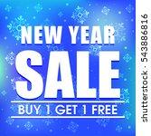 happy new year sale design. | Shutterstock .eps vector #543886816