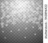 falling christmas shining... | Shutterstock .eps vector #543896422