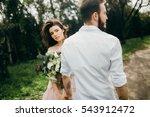 portrait of beautiful bride and ... | Shutterstock . vector #543912472