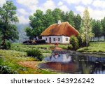 Ukraine Art  Landscape ...