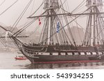 "U.S.S. Constitution ""Old Ironsides"" sailing in fog, Boston, Massachusetts"