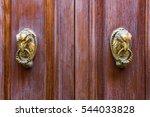 Ornate Eagle Head Shaped Door...