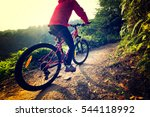 riding mountain bike on sunrise ... | Shutterstock . vector #544118992