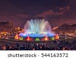 The Famous Magic Fountain Ligh...