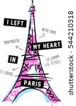 vector sketchy eiffel tower... | Shutterstock .eps vector #544210318