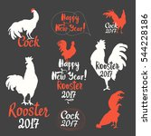 set of funny labels with... | Shutterstock .eps vector #544228186