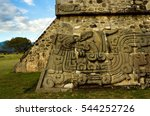 temple of the feathered serpent ... | Shutterstock . vector #544252726