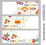 happy purim set template for... | Shutterstock .eps vector #544283152